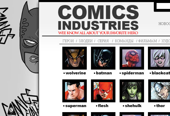 Comics Industries